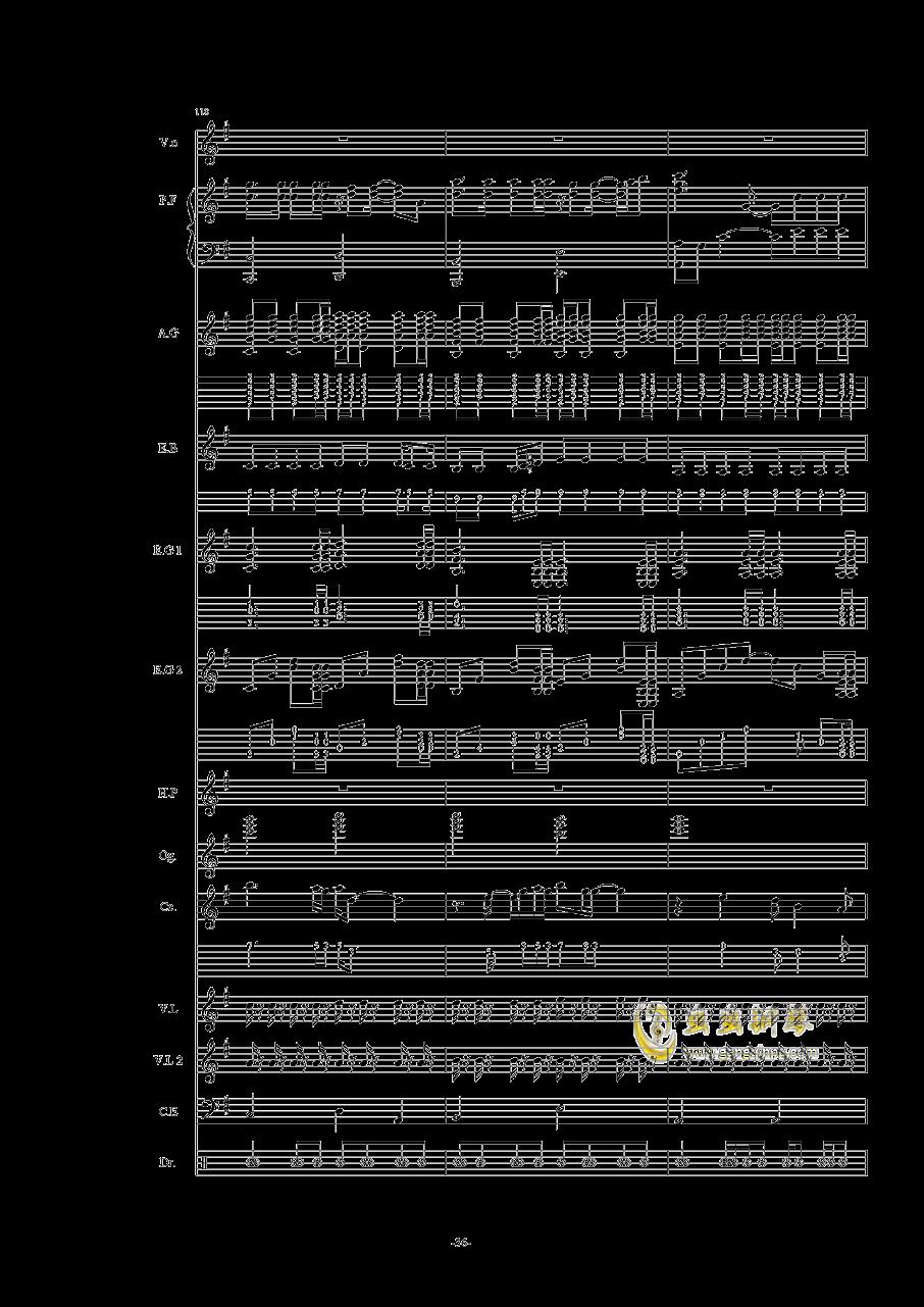 オレンジ钢琴谱 第36页