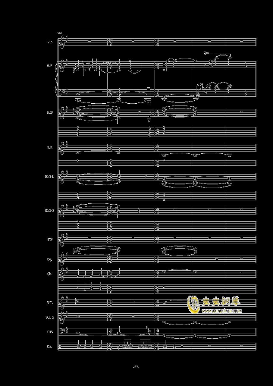 オレンジ钢琴谱 第37页