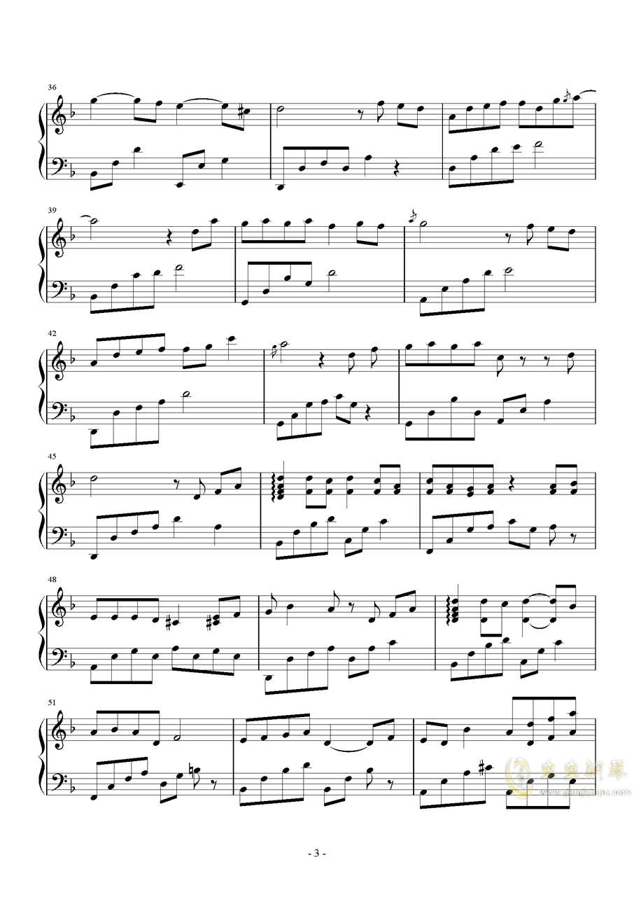 借钢琴谱 第3页