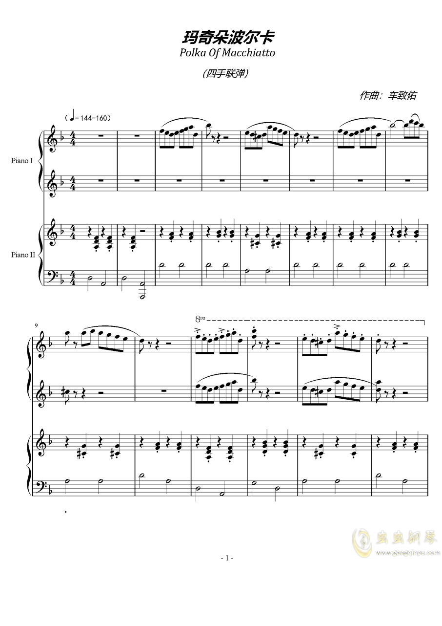 玛奇朵波尔卡钢琴谱 第1页