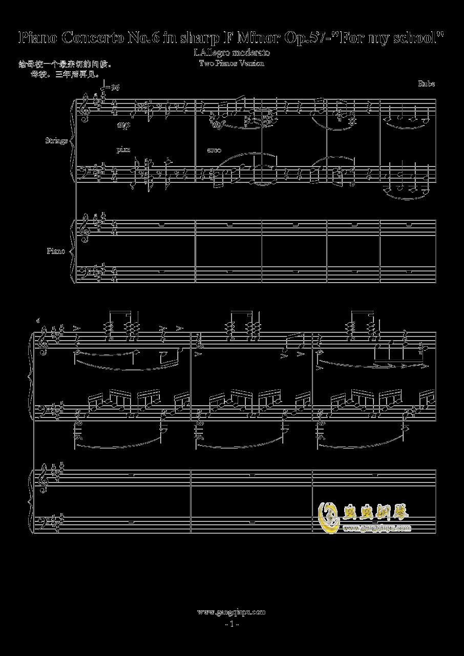 Piano Concerto No.6 in sharp F Minor Op.57 I.钱柜娱乐 第1页