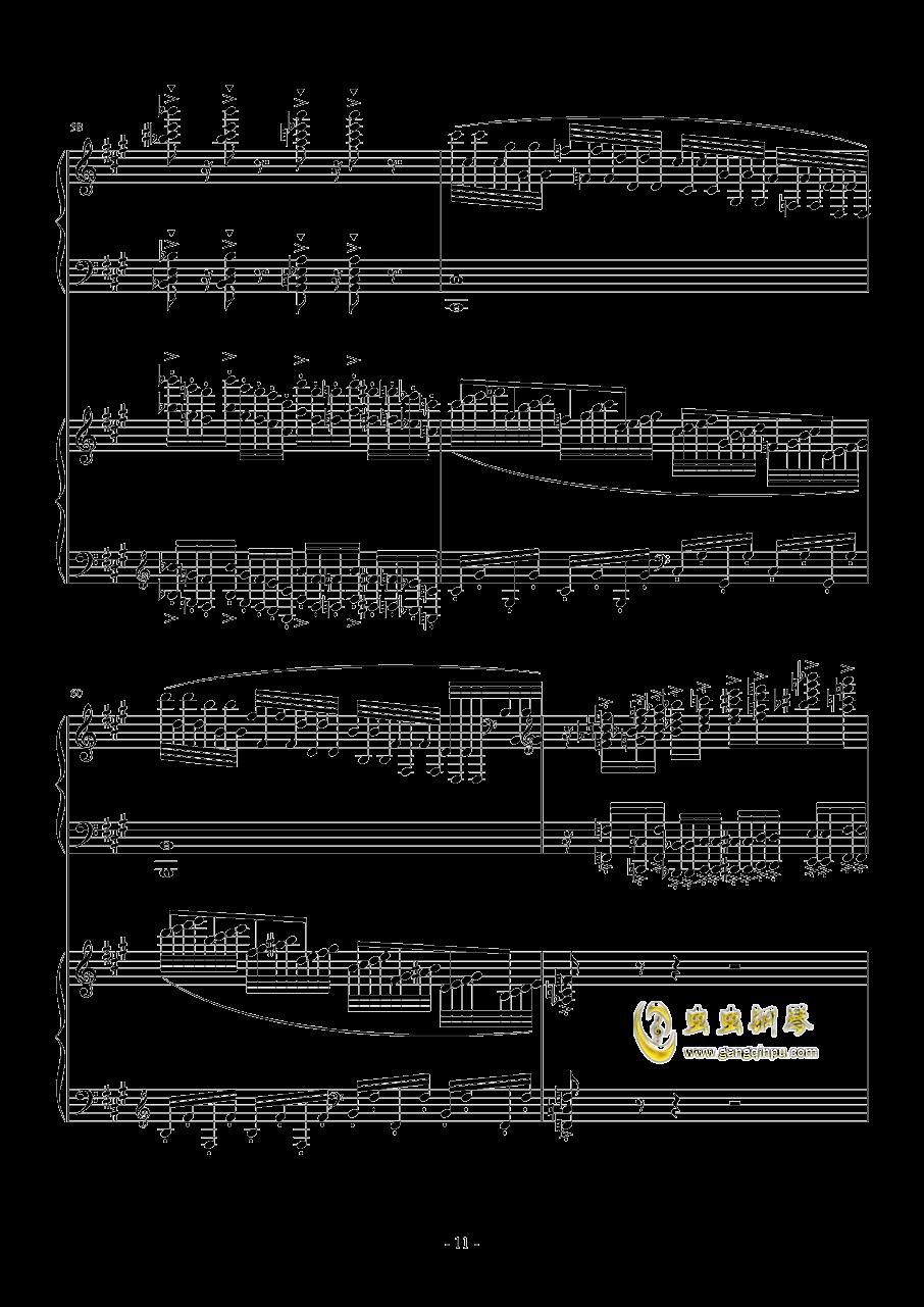 Piano Concerto No.6 in sharp F Minor Op.57 I.钱柜娱乐 第11页