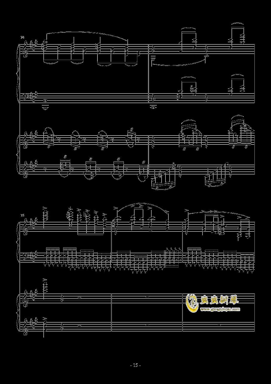 Piano Concerto No.6 in sharp F Minor Op.57 I.钱柜娱乐 第15页