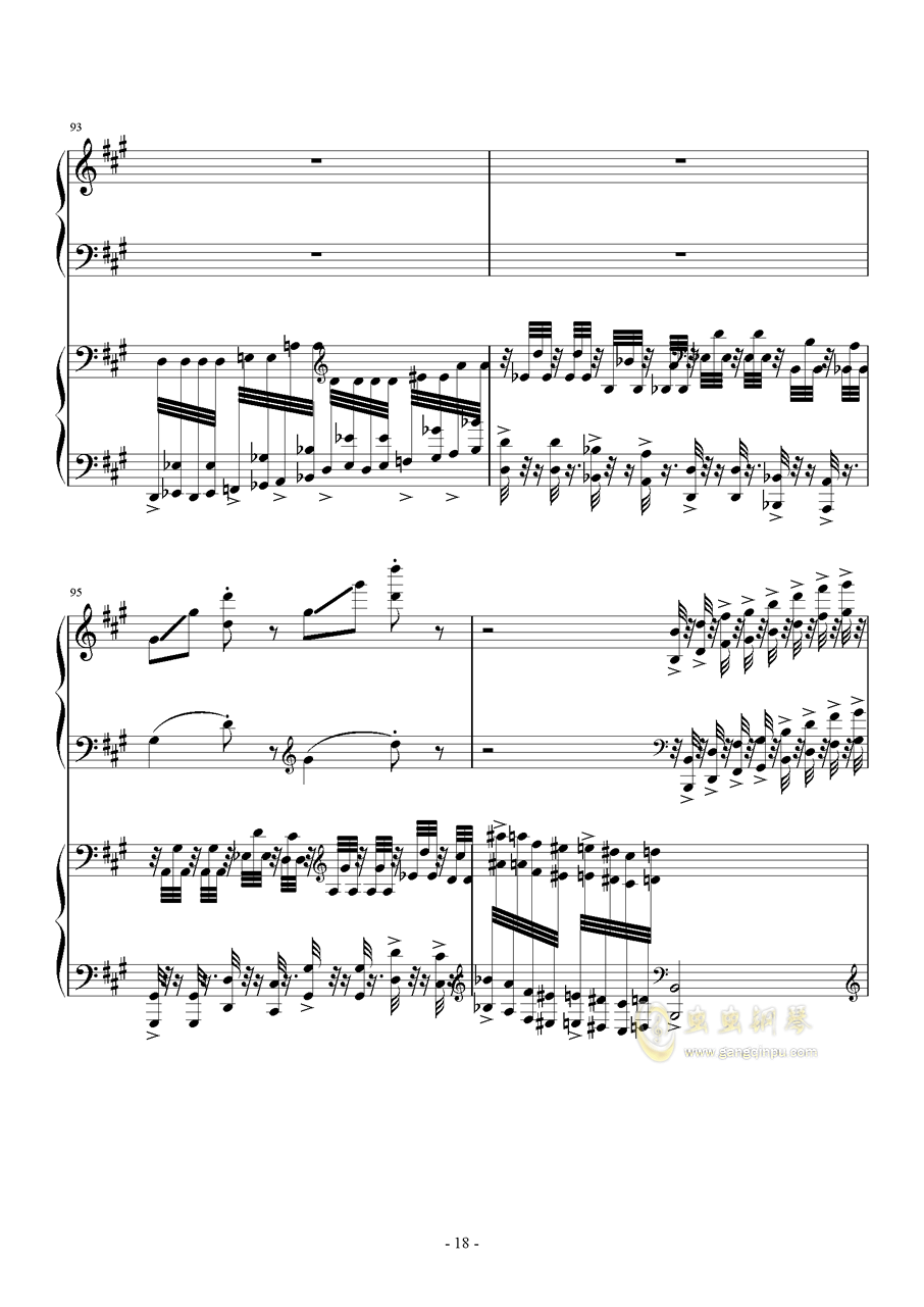 Piano Concerto No.6 in sharp F Minor Op.57 I.钱柜娱乐 第18页