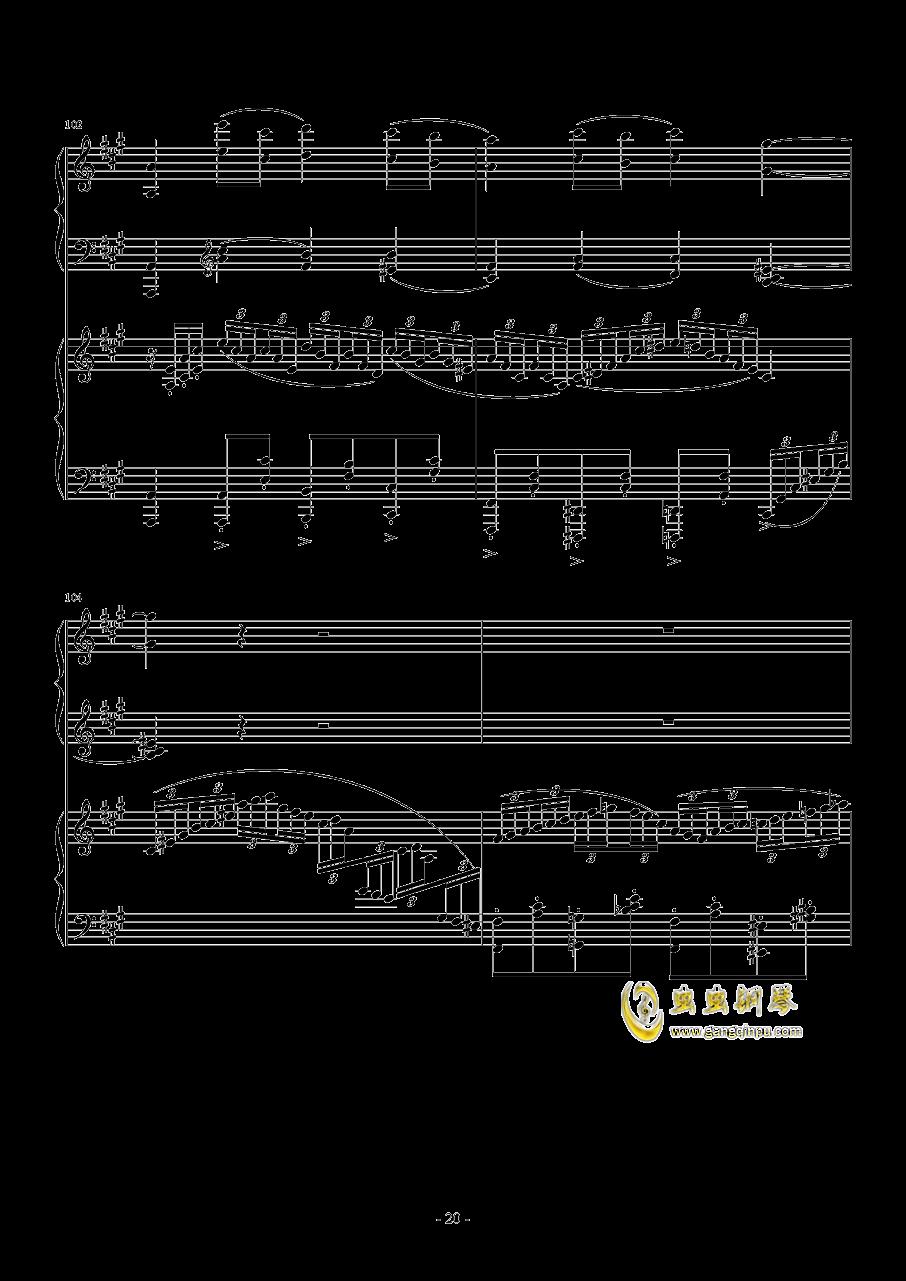 Piano Concerto No.6 in sharp F Minor Op.57 I.钱柜娱乐 第20页