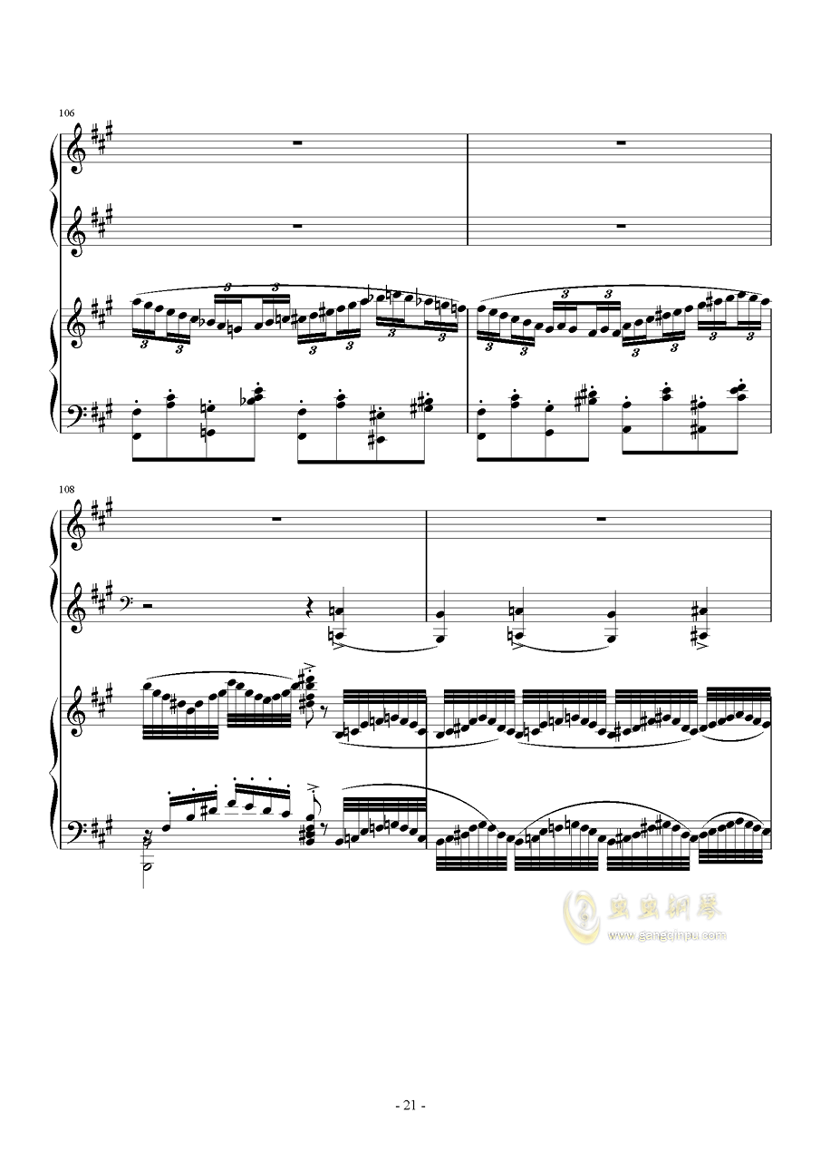 Piano Concerto No.6 in sharp F Minor Op.57 I.钱柜娱乐 第21页