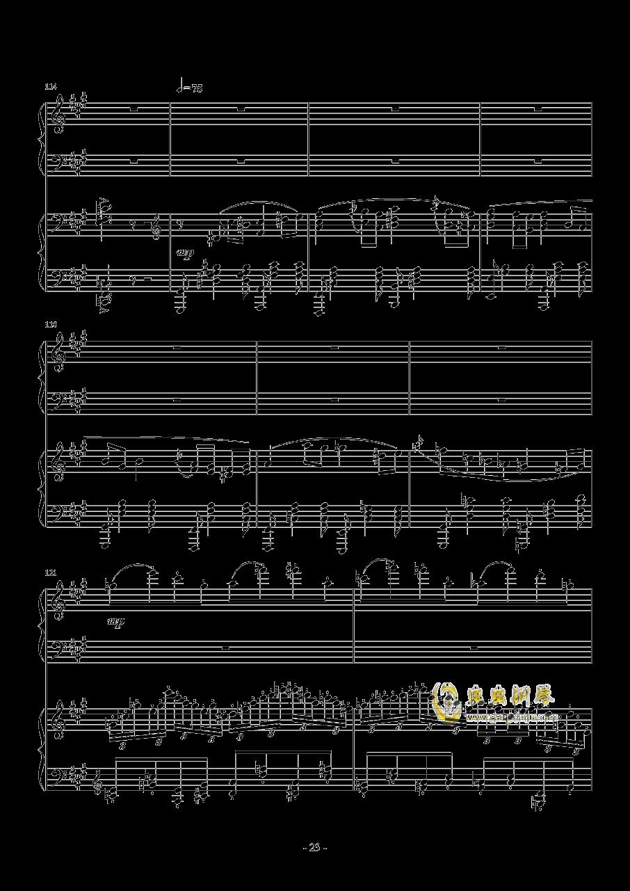 Piano Concerto No.6 in sharp F Minor Op.57 I.钱柜娱乐 第23页