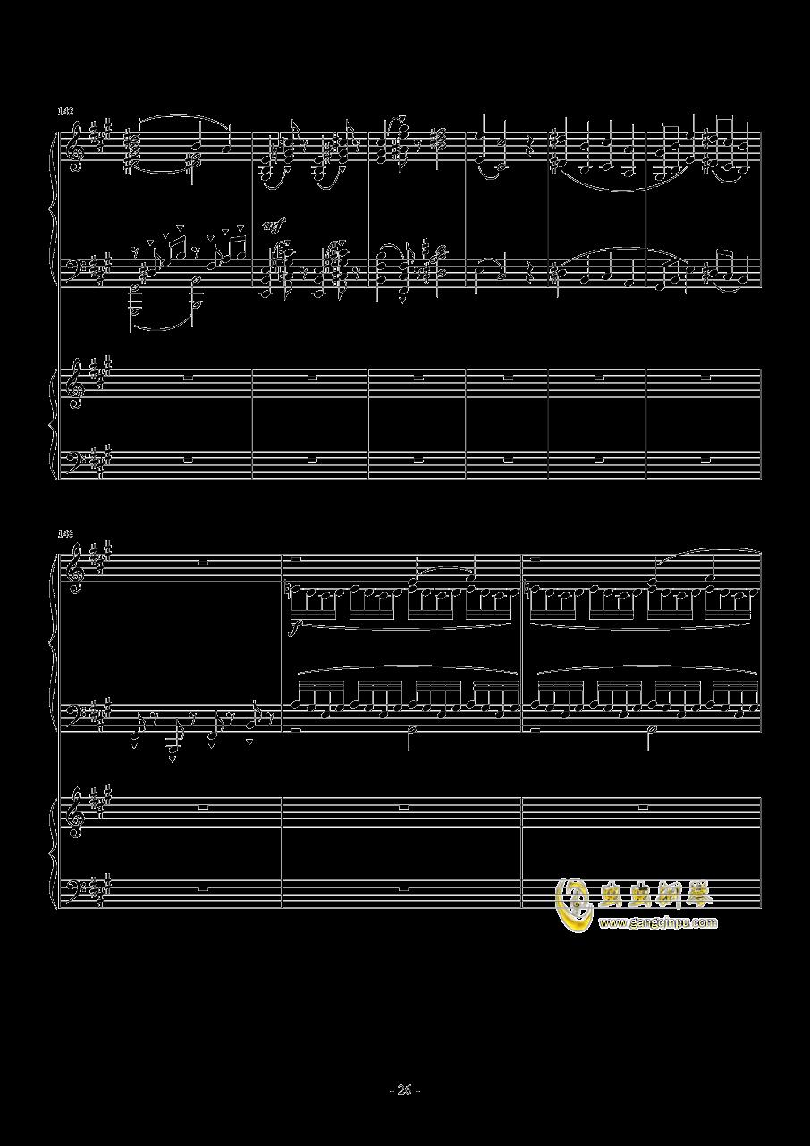 Piano Concerto No.6 in sharp F Minor Op.57 I.钱柜娱乐 第26页