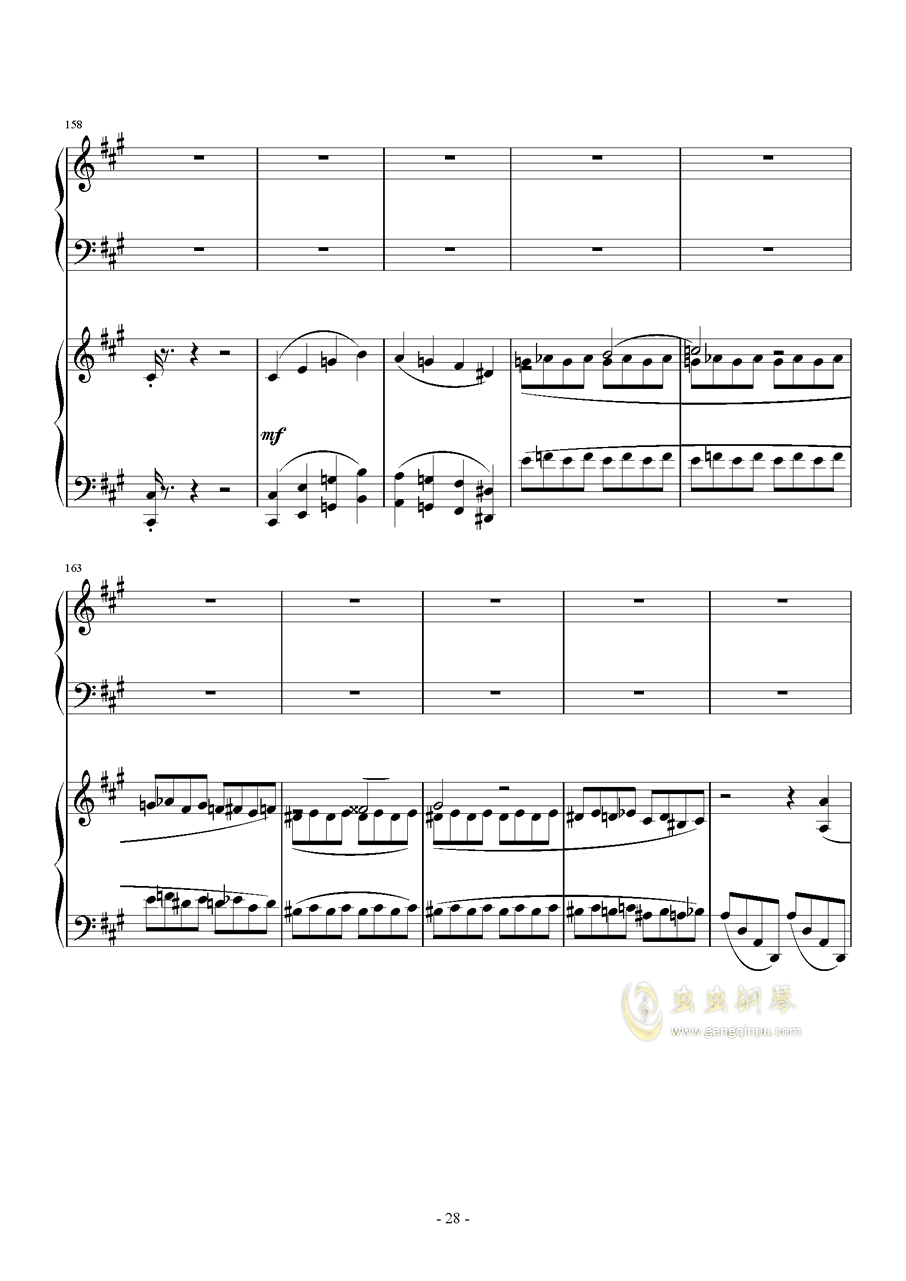 Piano Concerto No.6 in sharp F Minor Op.57 I.钱柜娱乐 第28页
