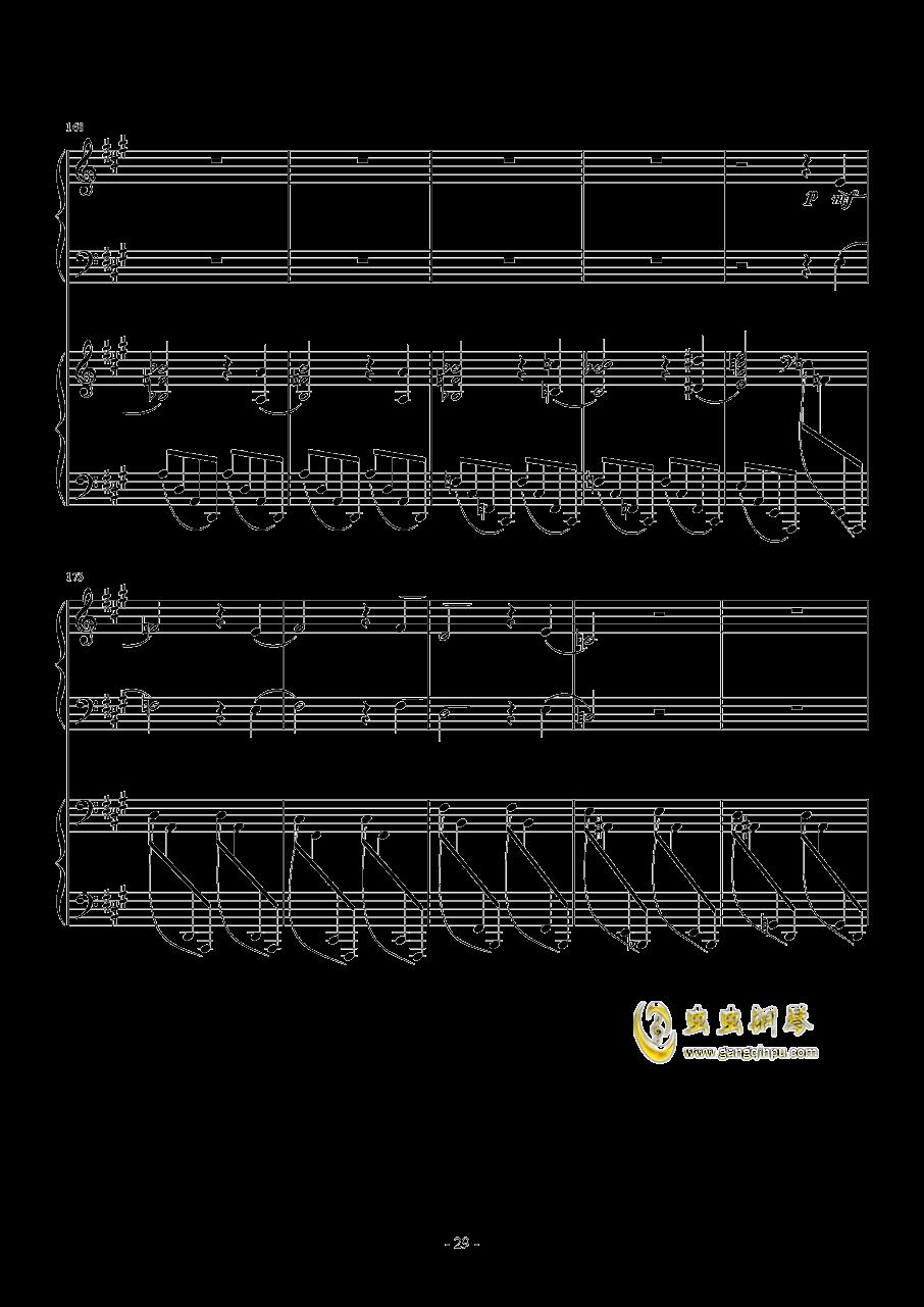 Piano Concerto No.6 in sharp F Minor Op.57 I.钱柜娱乐 第29页