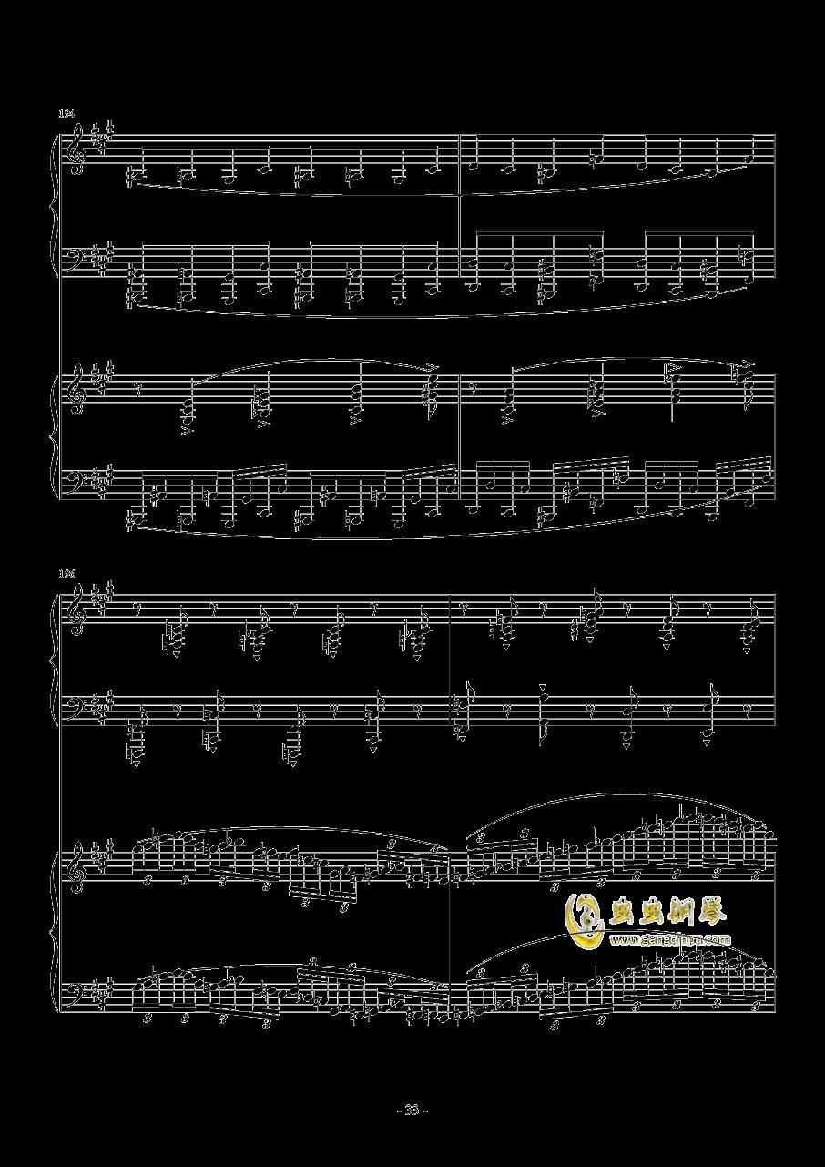 Piano Concerto No.6 in sharp F Minor Op.57 I.钱柜娱乐 第33页
