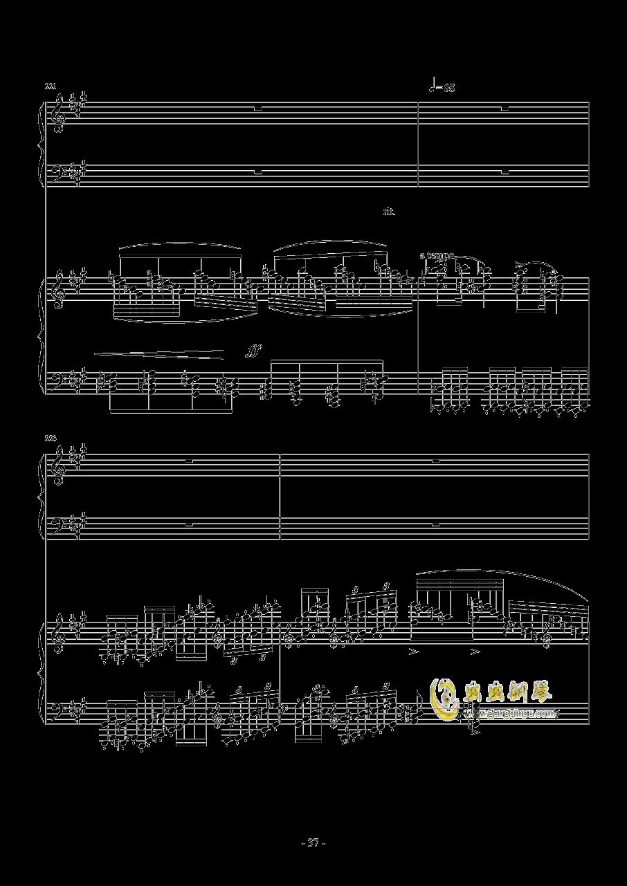 Piano Concerto No.6 in sharp F Minor Op.57 I.钱柜娱乐 第37页