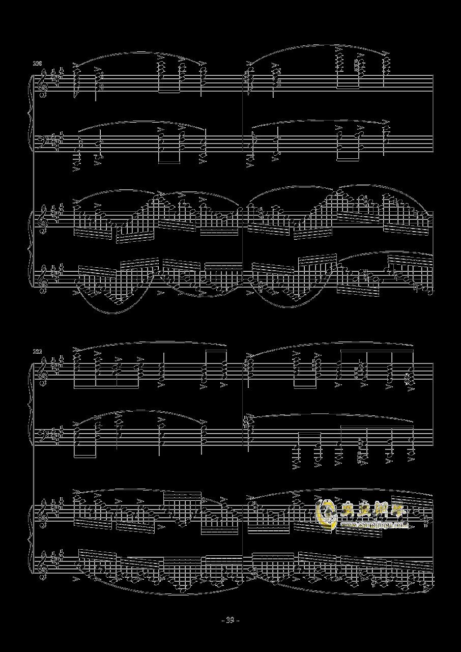 Piano Concerto No.6 in sharp F Minor Op.57 I.钱柜娱乐 第39页