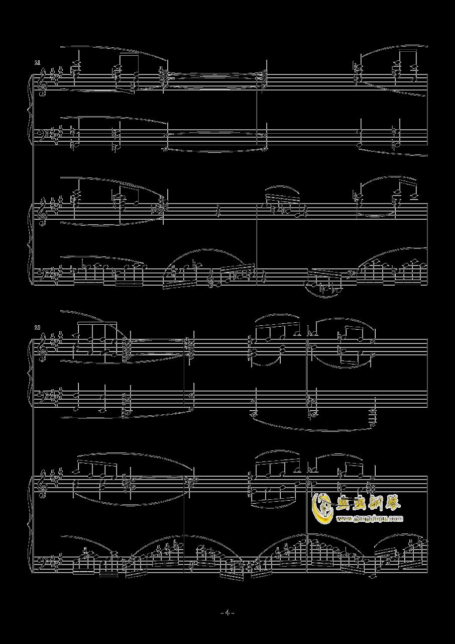 Piano Concerto No.6 in sharp F Minor Op.57 I.钱柜娱乐 第4页