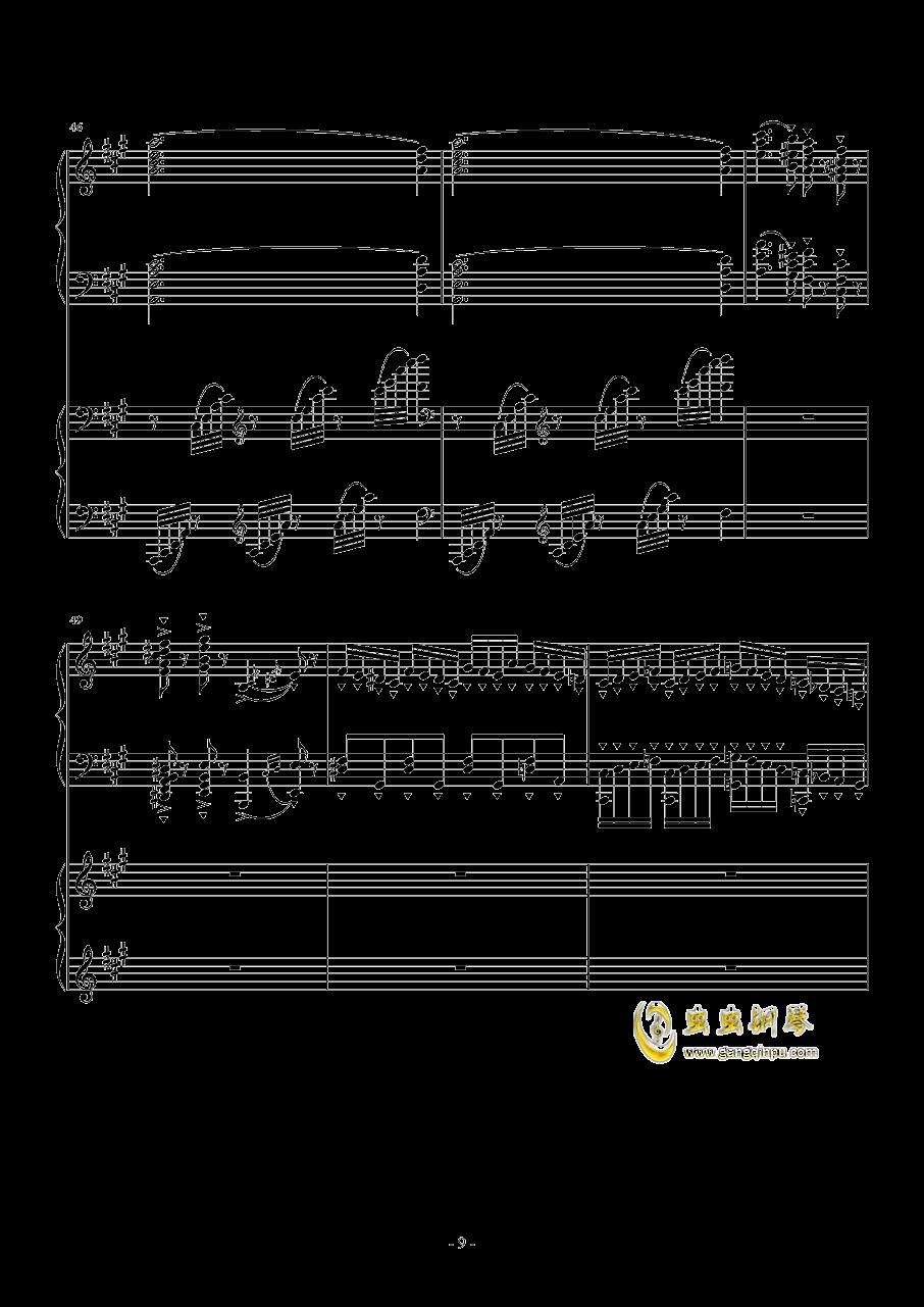 Piano Concerto No.6 in sharp F Minor Op.57 I.钱柜娱乐 第9页