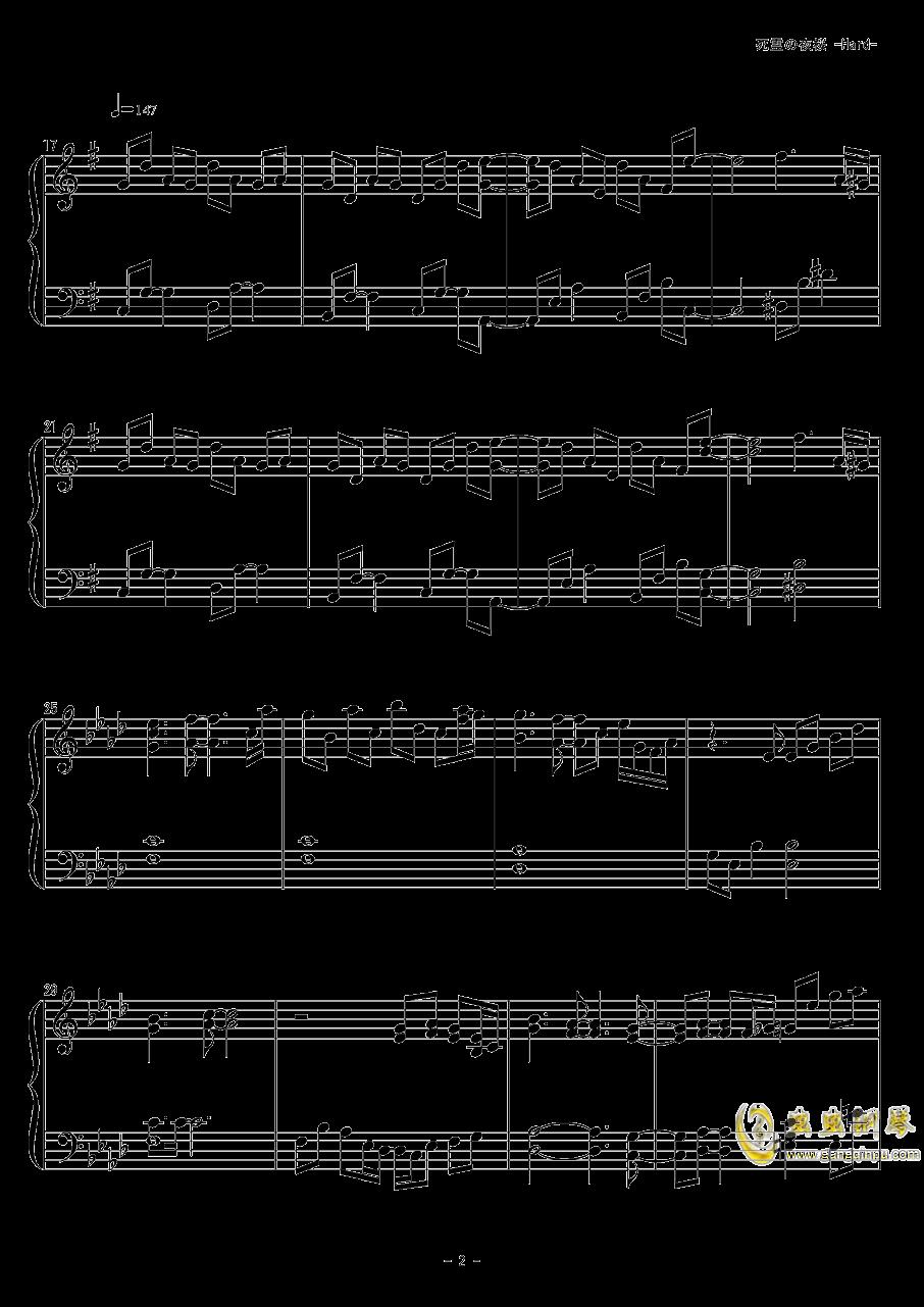 死灵之夜樱钢琴谱 第2页