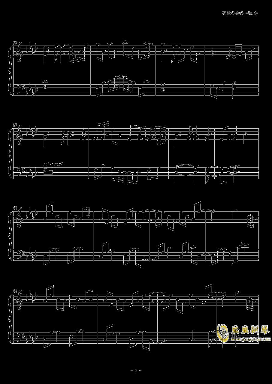 死灵之夜樱钢琴谱 第3页