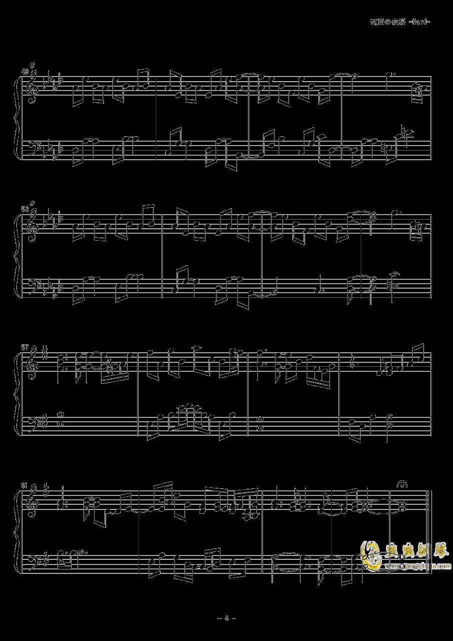 死灵之夜樱钢琴谱 第4页