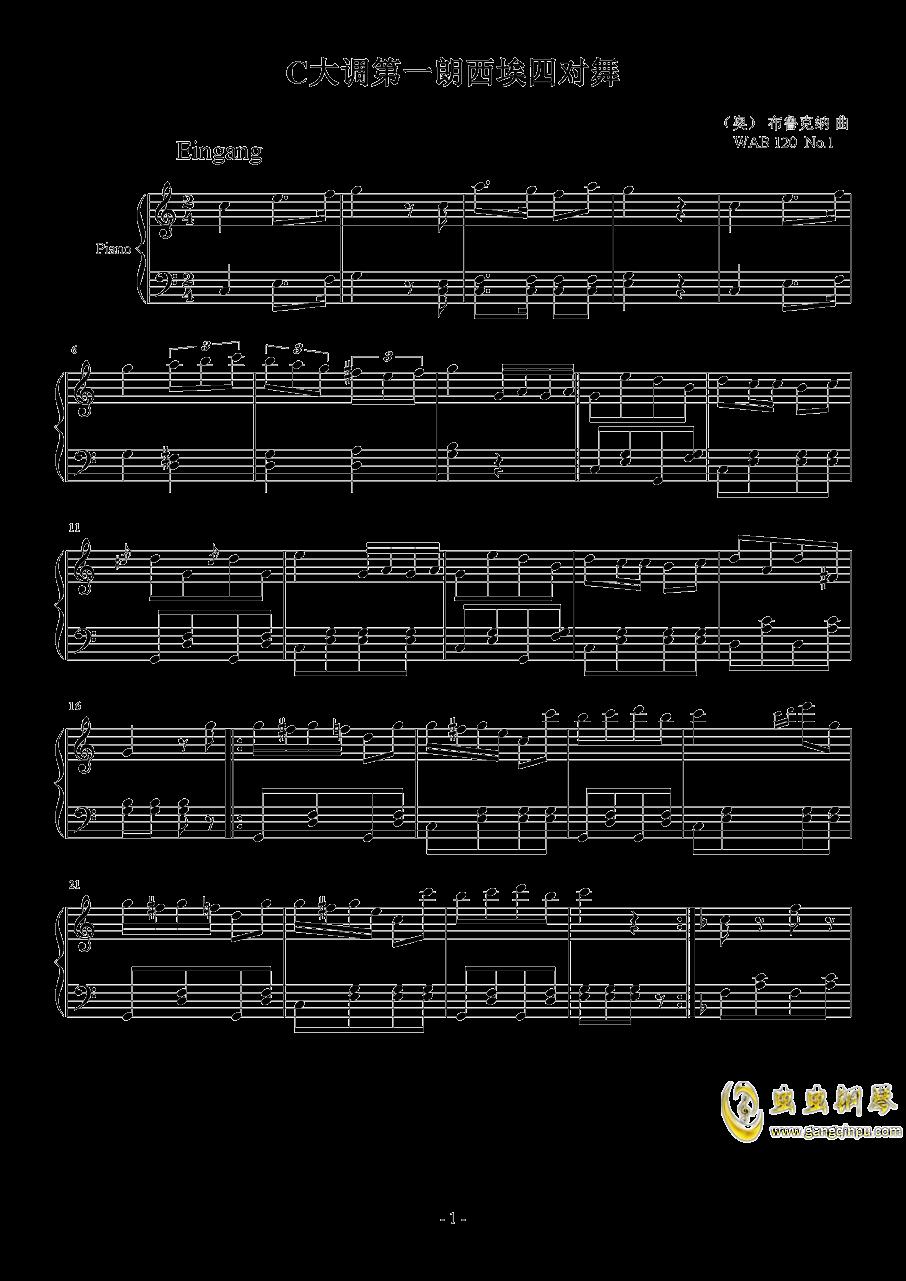 WAB120  No.1钢琴谱 第1页