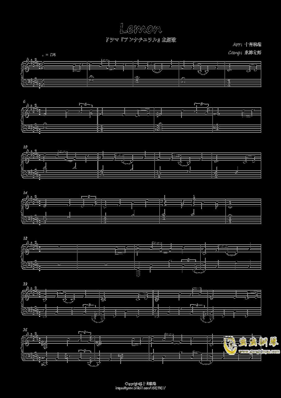Lemon钢琴谱 第1页