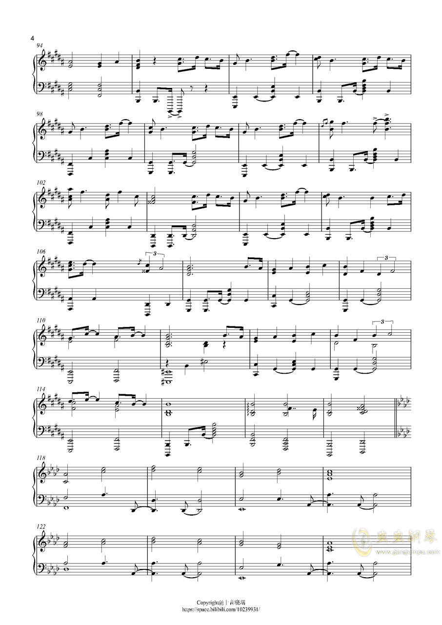 Lemon钢琴谱 第4页