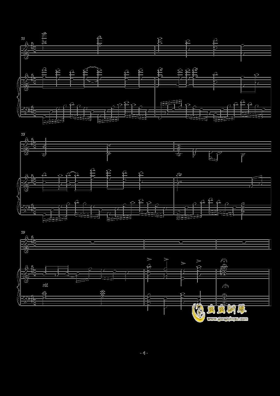千秋钢琴谱 第4页