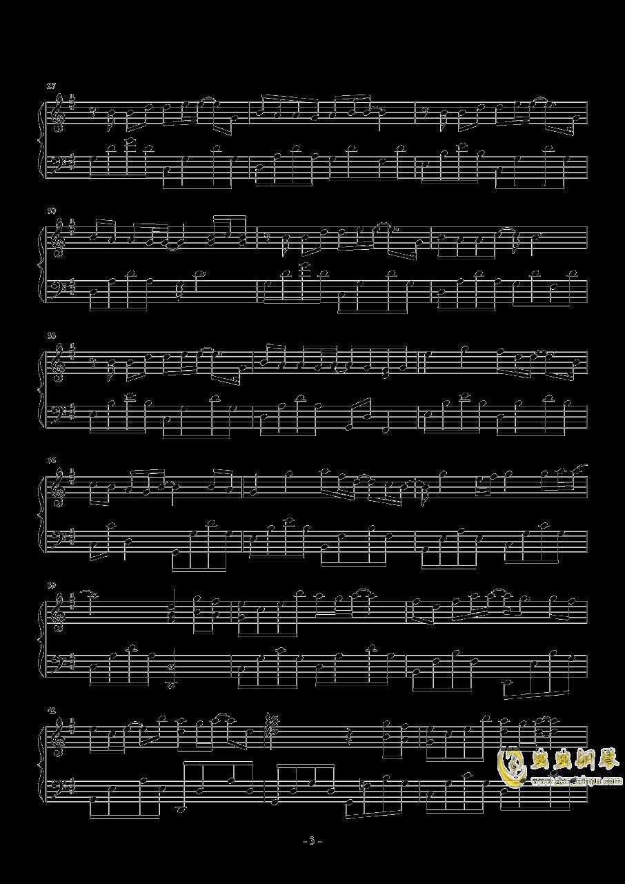 多想留在你身边钢琴谱 第3页
