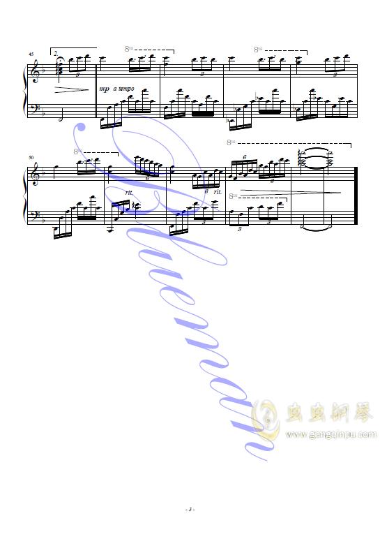 绒花钢琴谱 第3页