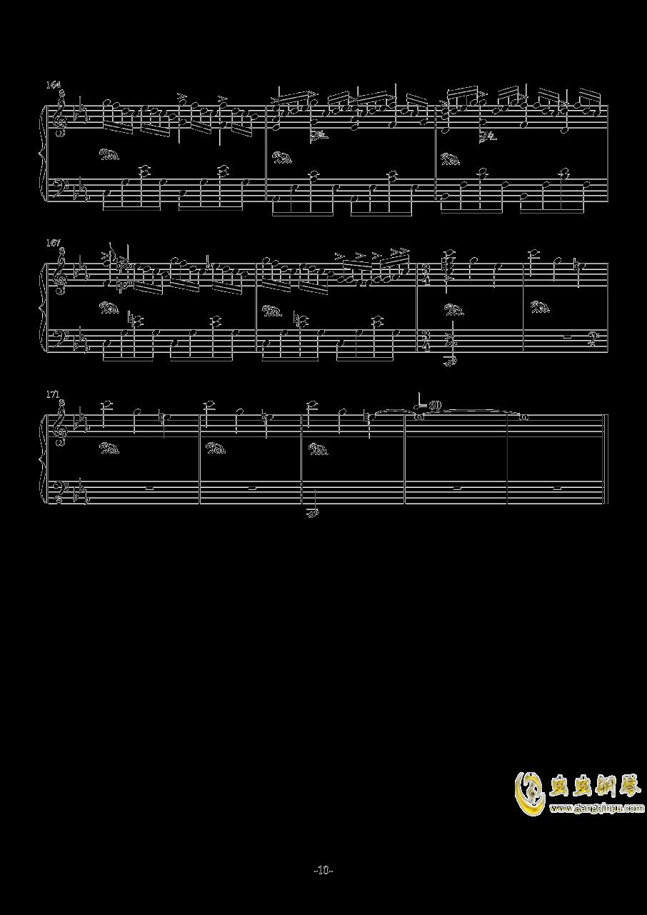 风屿钢琴谱 第10页