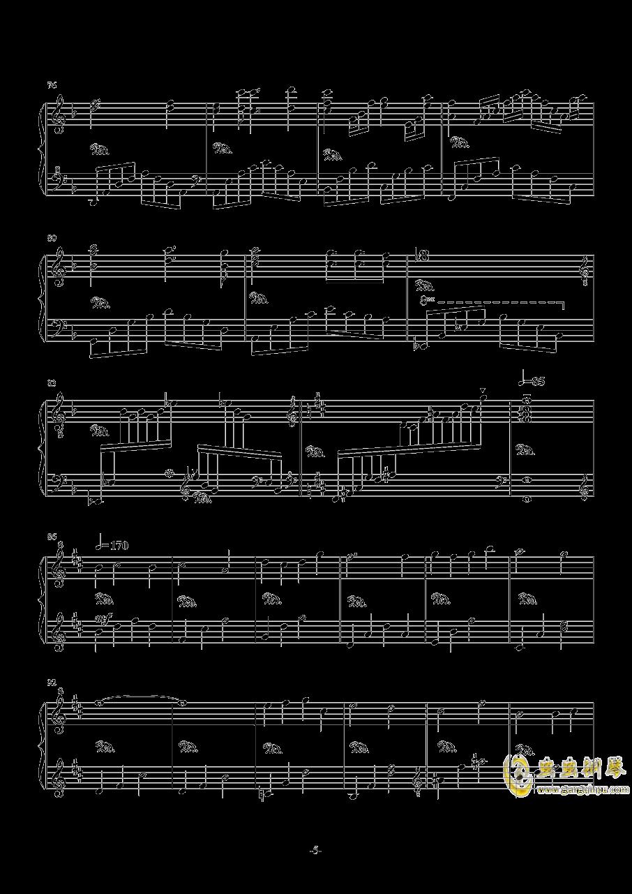 风屿钢琴谱 第5页