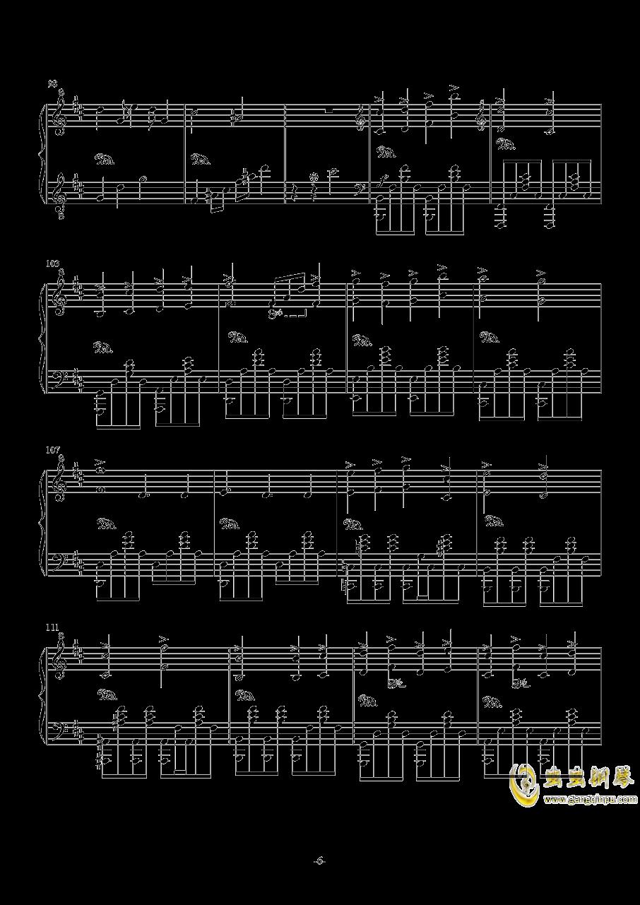 风屿钢琴谱 第6页