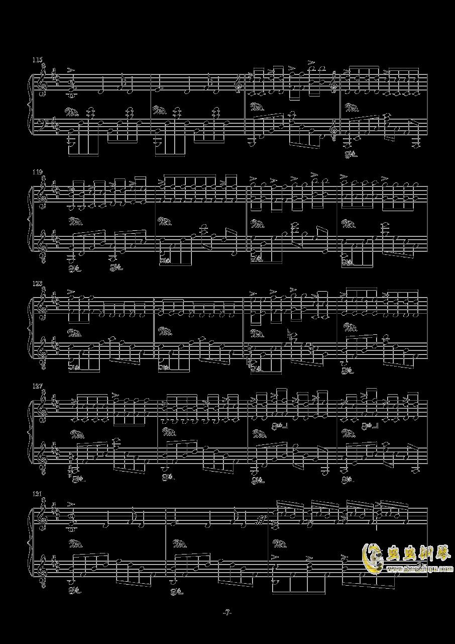 风屿钢琴谱 第7页
