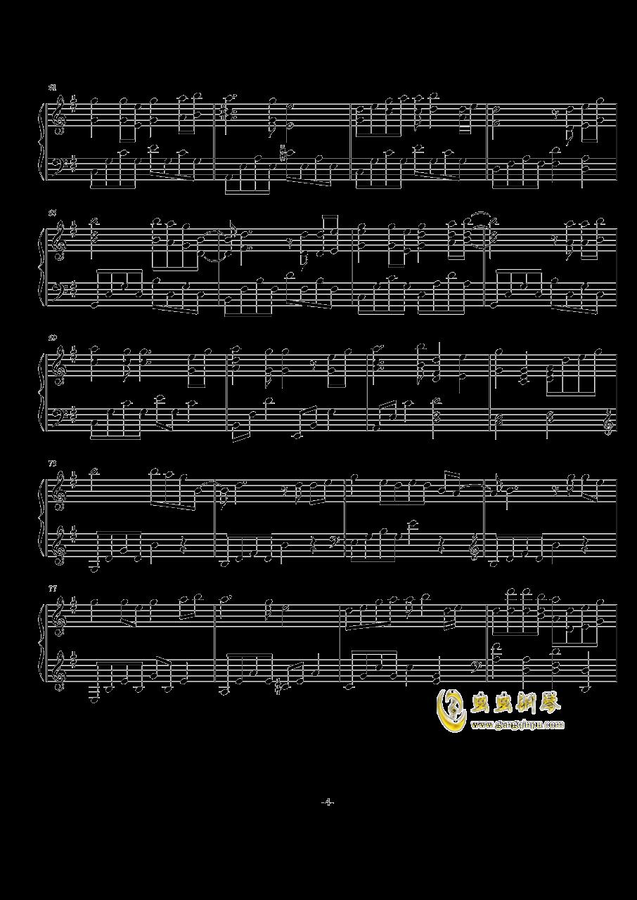 渡红尘钢琴谱 第4页