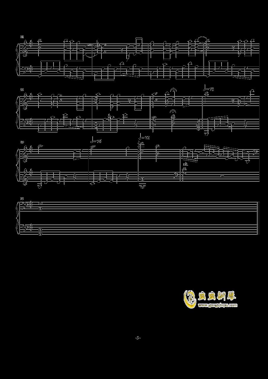 渡红尘钢琴谱 第5页