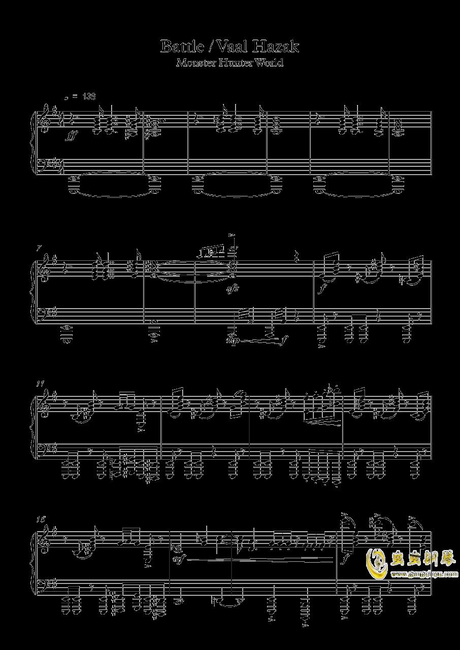 怪物猎人世界钢琴谱 第1页