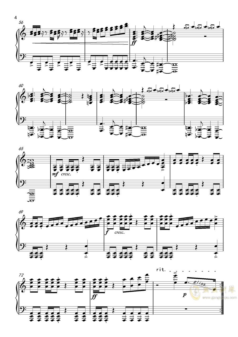 怪物猎人世界钢琴谱 第4页