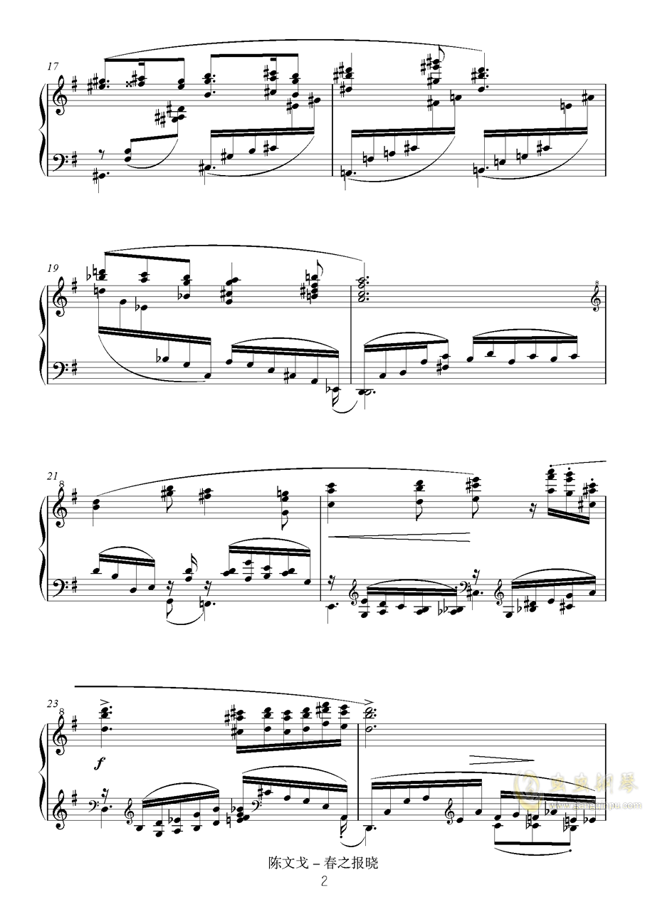 春之报晓钢琴谱 第2页