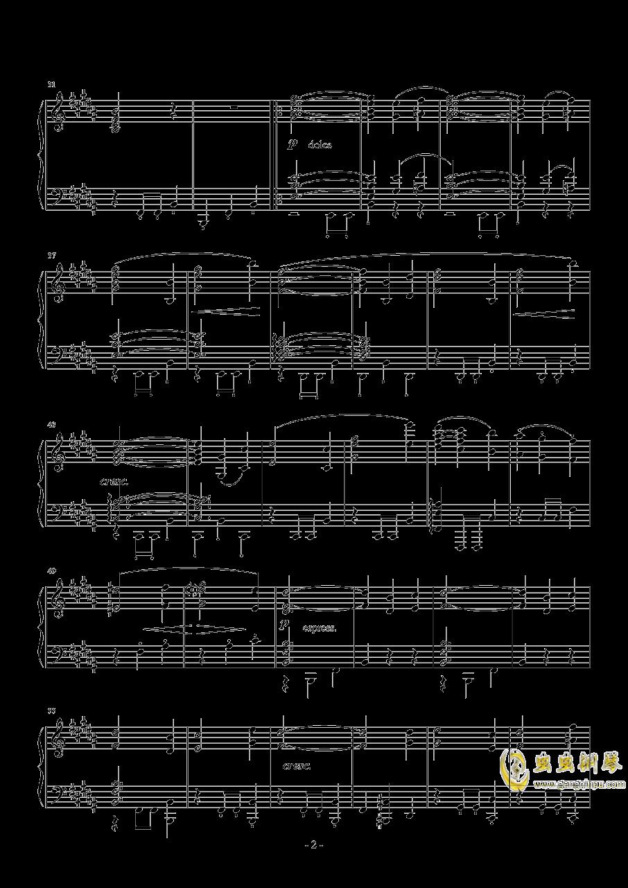 B大调第一钢琴三重奏钢琴谱 第2页