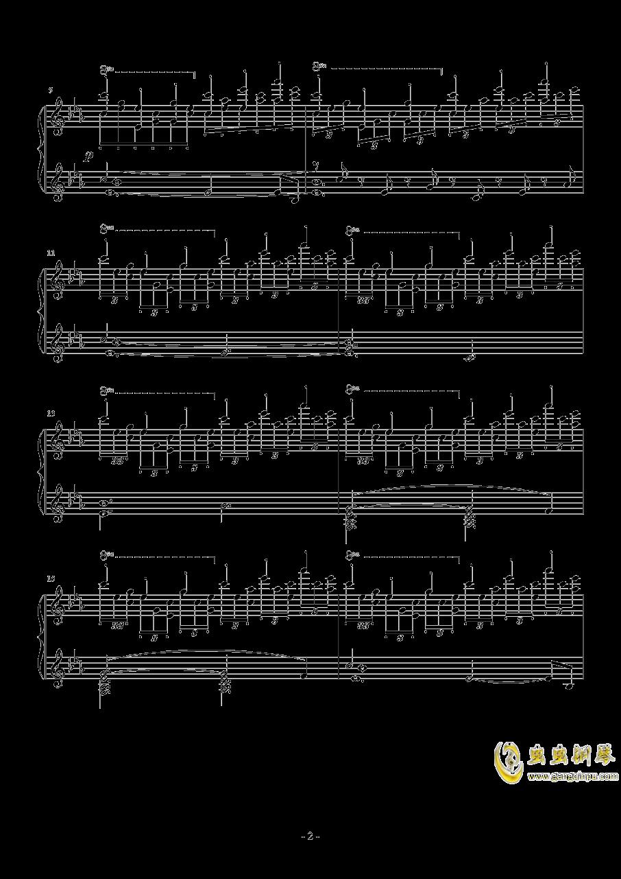 勋伯格  古雷之歌   前奏曲  片段钢琴谱 第2页