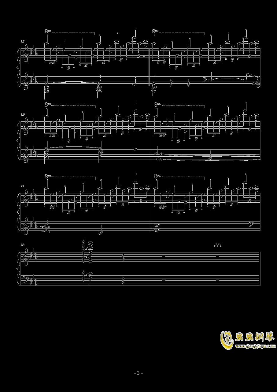 勋伯格  古雷之歌   前奏曲  片段钢琴谱 第3页