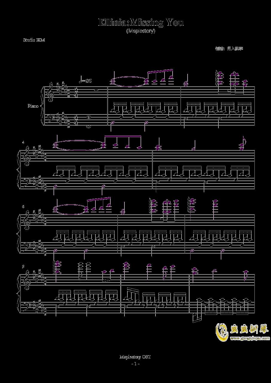 虫虫钢琴 钢琴谱 >> 影视游戏 >> 冒险岛 >>魔法密林树洞