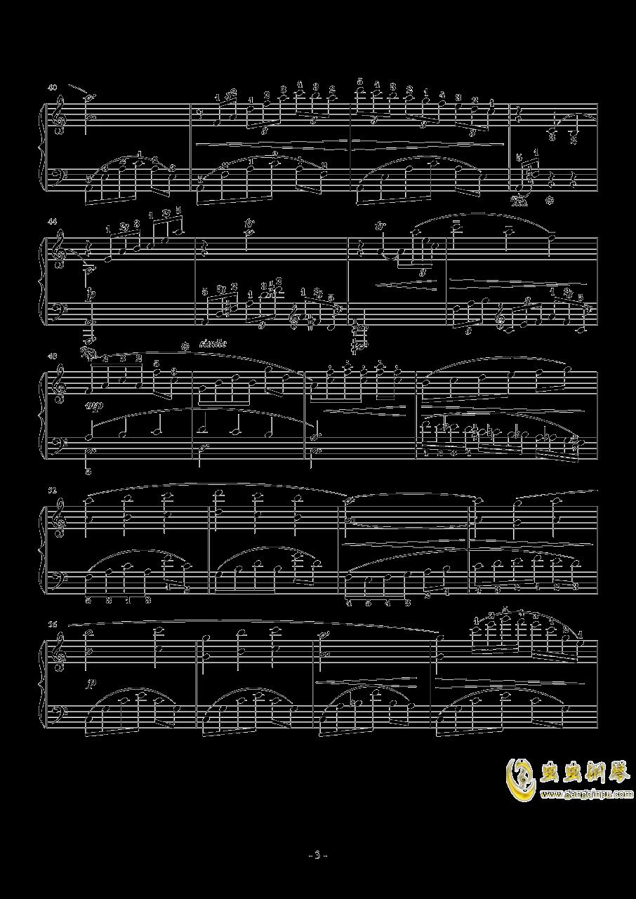 迷いの森 / Phantom Forest钢琴谱 第3页