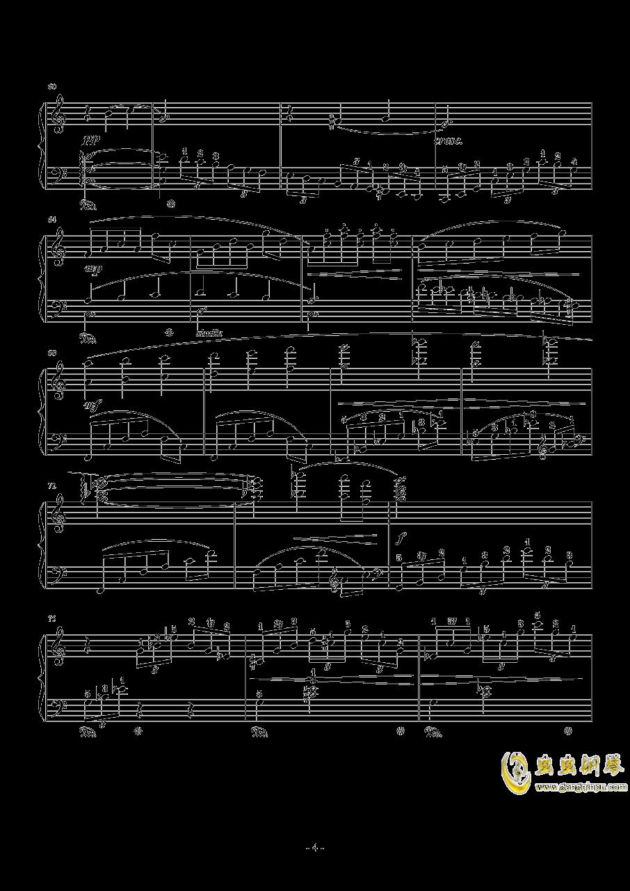 迷いの森 / Phantom Forest钢琴谱 第4页