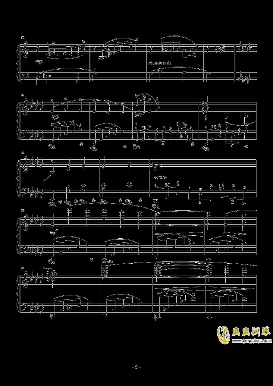 迷いの森 / Phantom Forest钢琴谱 第5页