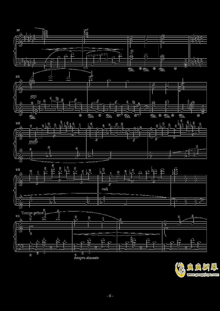 迷いの森 / Phantom Forest钢琴谱 第6页