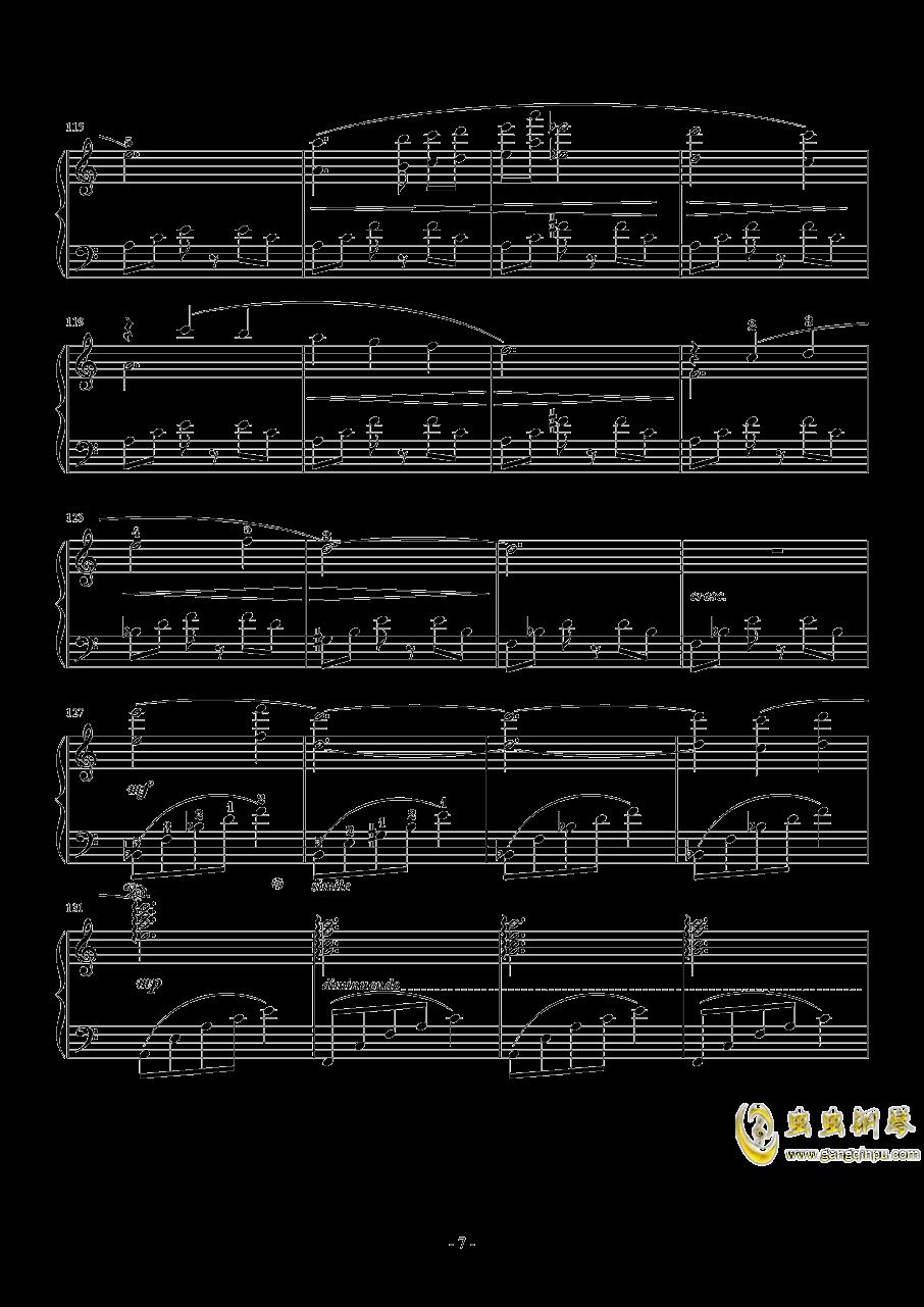 迷いの森 / Phantom Forest钢琴谱 第7页