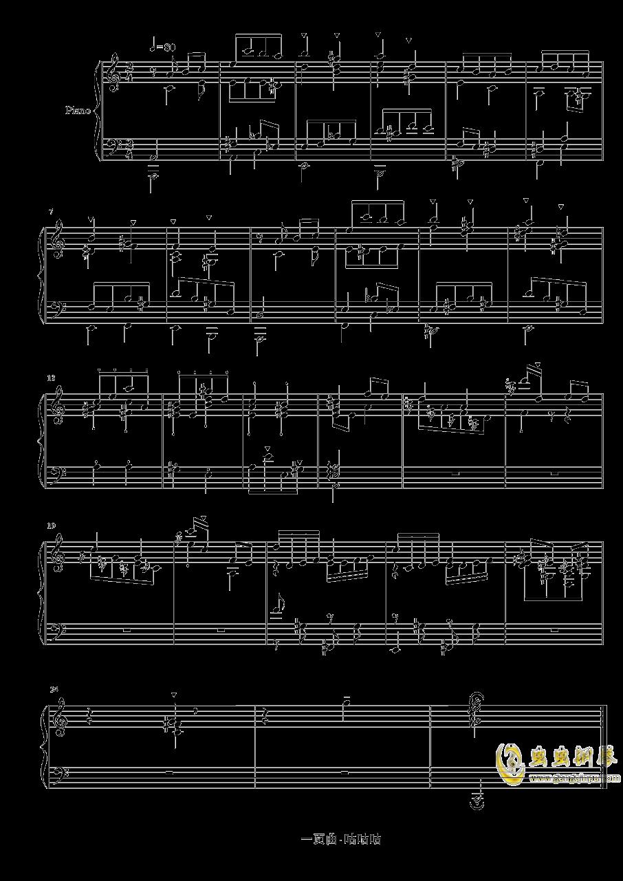 一页曲 咕咕咕钢琴谱 第1页