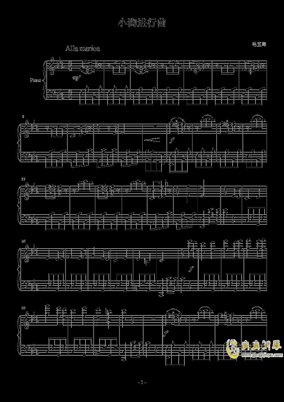 小狗进行曲钢琴谱 第1页