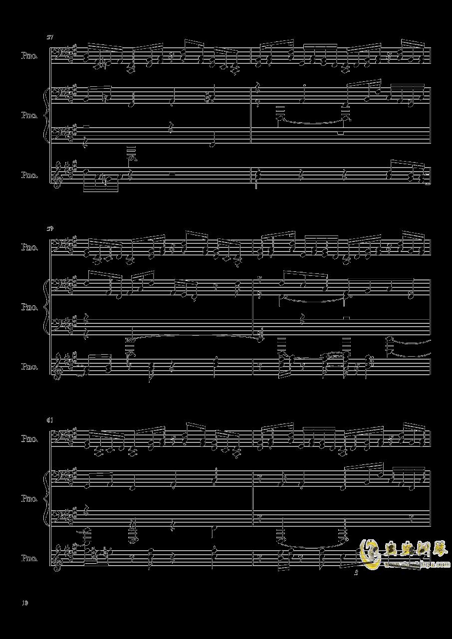 【东方project/�|方peoject】天真无邪的二人博物志钢琴谱 第10页
