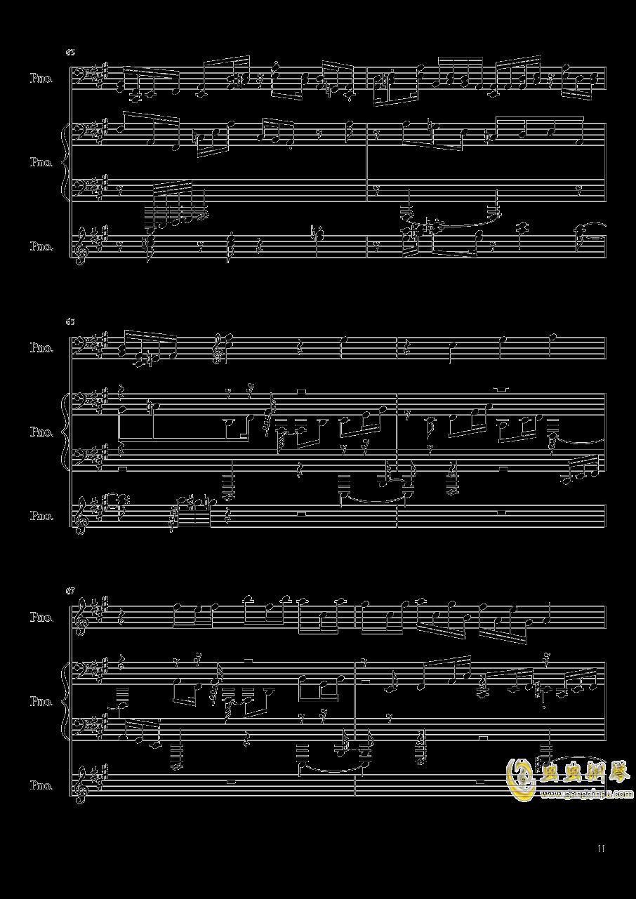 【东方project/�|方peoject】天真无邪的二人博物志钢琴谱 第11页